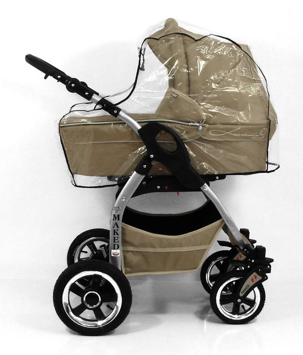 multifunktioneller kinderwagen trio set lucky beige. Black Bedroom Furniture Sets. Home Design Ideas